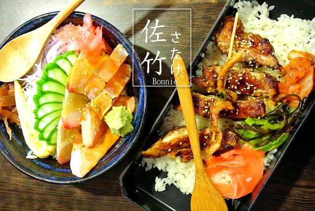 【台中。邦】佐竹日本料理簡單俗又大碗又不失品質的好料理 ...