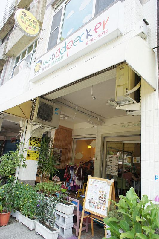 鳳山@童話風啄木鳥親子餐廳– WalkerLand 窩客島