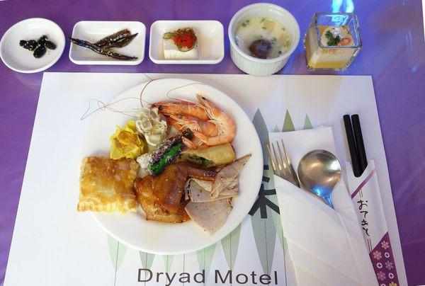 青森Dryad時尚餐廳