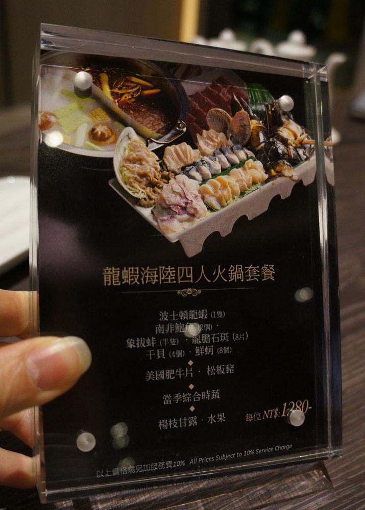台中 金悦轩港式餐厅 - 听说是澳门名店喔.