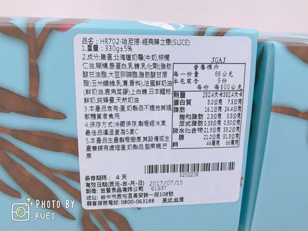 外包装上有清楚的重量,成分,保存方式和营养标示图片