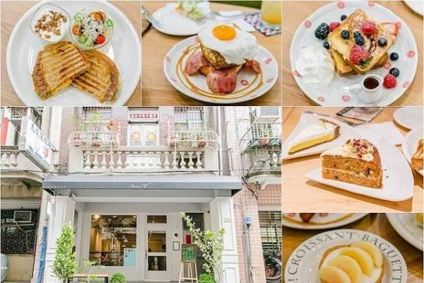 【台北捷運美食】【雙連站-赤峰街美食】Miss V Bakery Cafe (新店)1-3訪