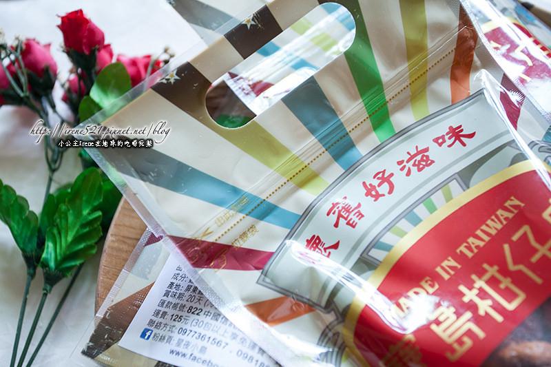 14.04.06-星夜小島手工麻花捲