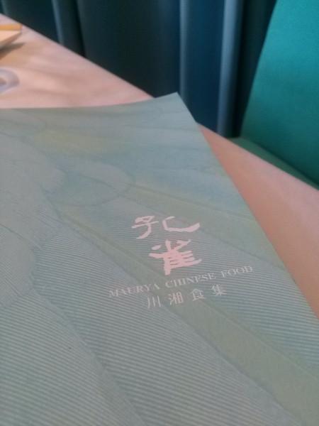 台中新地標【孔雀川湘食集】。時尚的Tiffany Style ...
