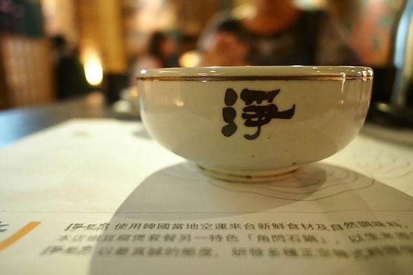 高雄新興淨豆腐韓式料理中山路新店– WalkerLand 窩客島