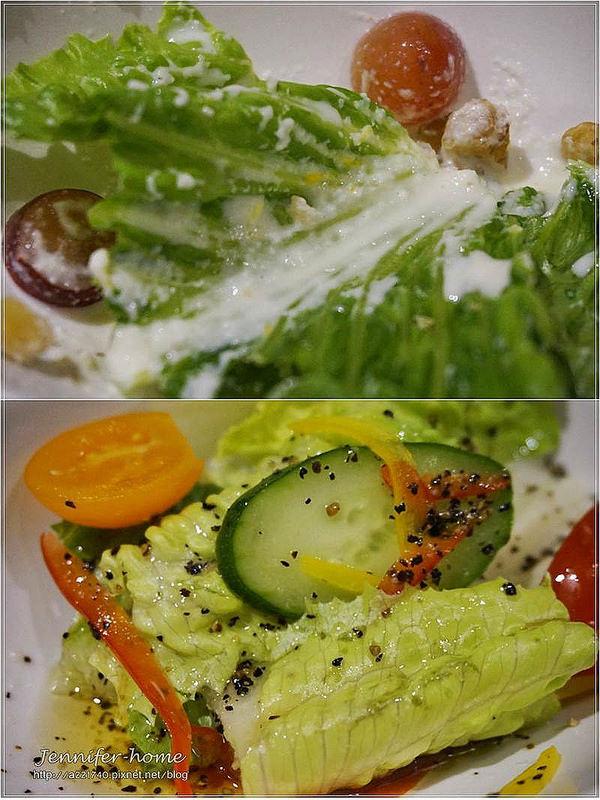 11 沙拉