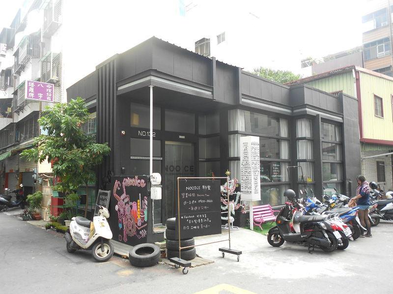 【高雄*前鎮】Nooice 餐酒館& Brunch - 早午餐初訪 ...
