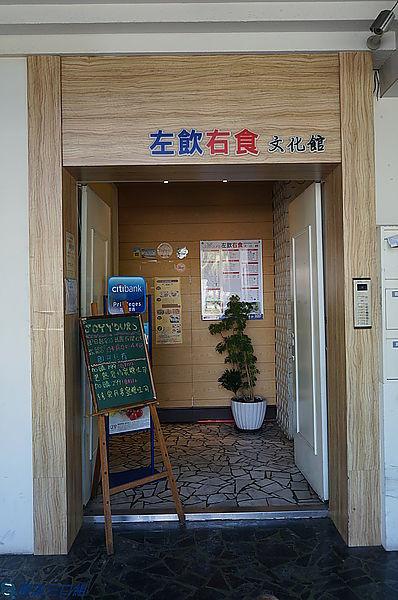【食記】高雄文化中心_左飲右食(文化館) - WalkerLand 窩客島