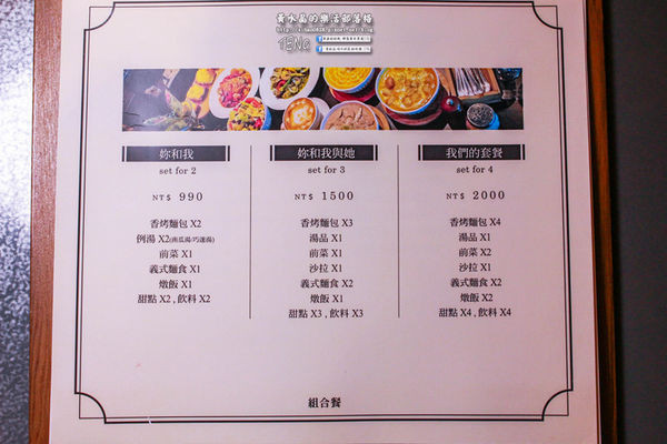 28私处中坜美女义式大江│桃园市/中坜区(老师餐厅了上超图片