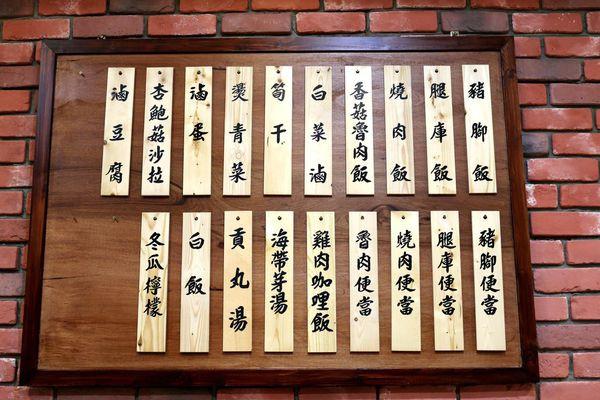 墙上也有挂著木板菜单,很清楚能让大家选择.图片