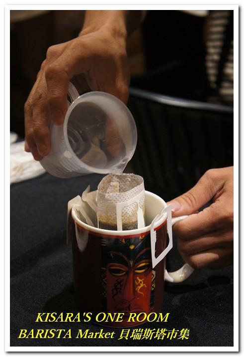 貝瑞斯塔市集─西雅圖極品咖啡:西雅圖極品咖啡貝 ...