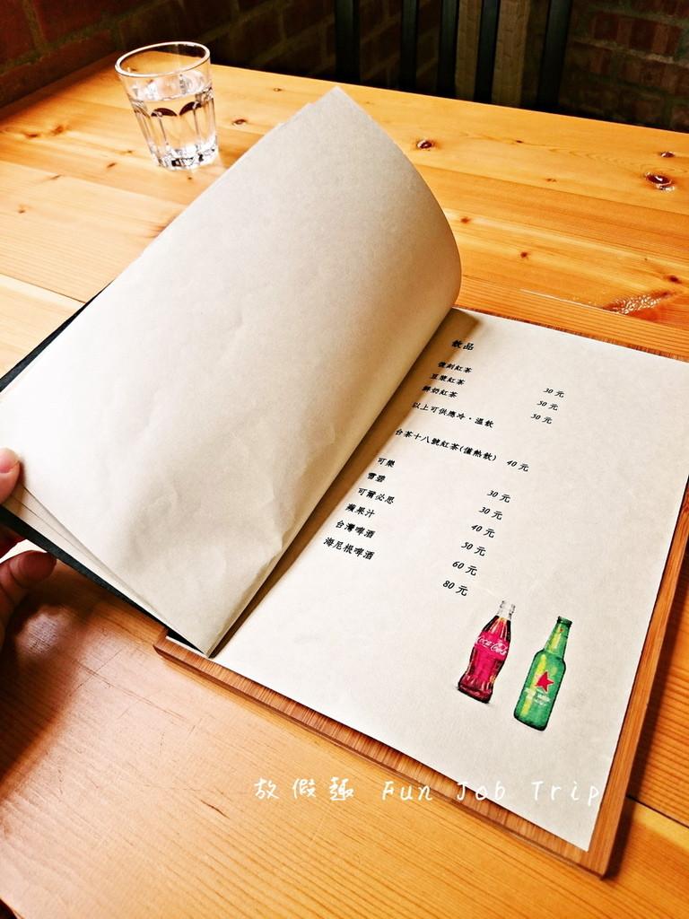 [竹北临沂家常]友食寓(秉持美食食材烹煮/特色美食餐厅天然新竹图片