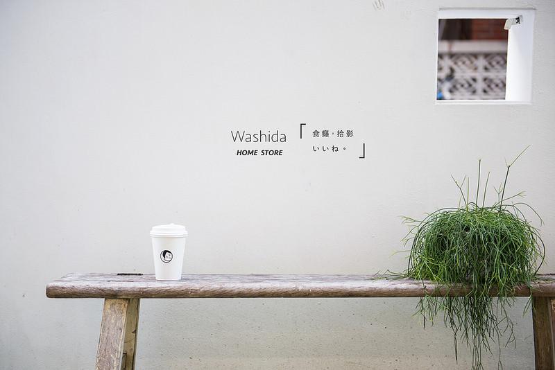 Washida HOME STORE