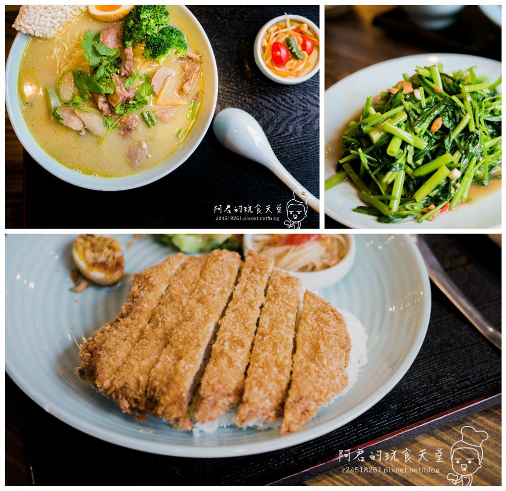 【台北】湄泰廚房 My Thai Kitchen|大碗料多綠咖哩牛肉湯麵|捷運中山站美食|體驗團