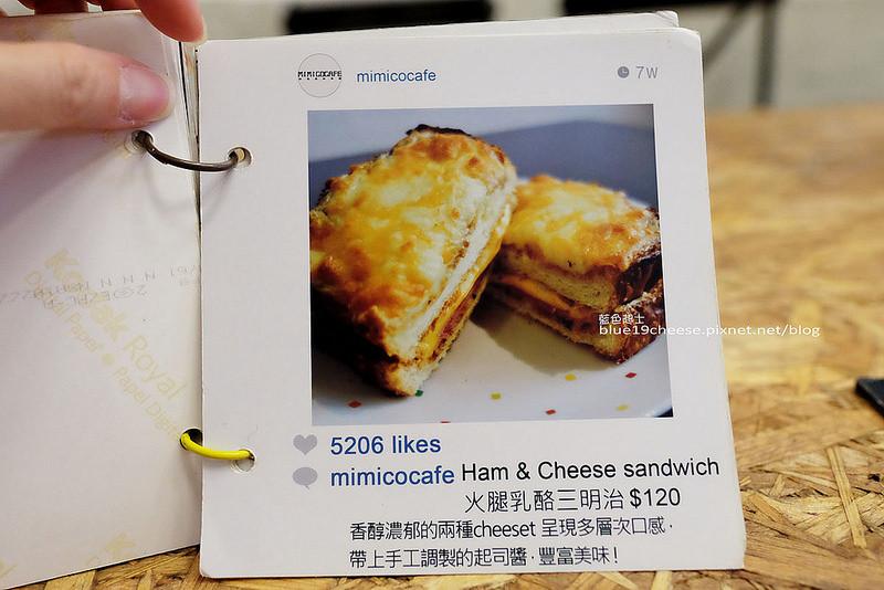 火腿乳酪三明治