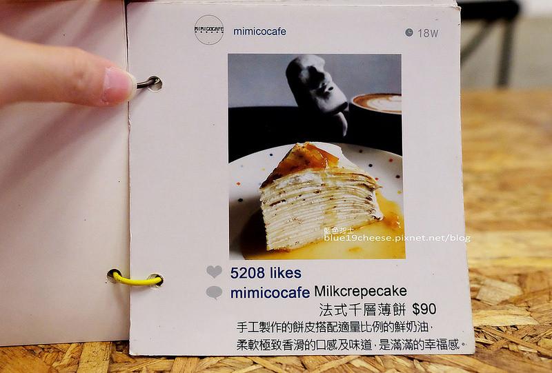 法式千層薄餅