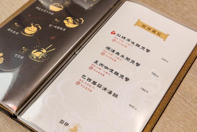 【嘉义v美食美食】厨神一绝鸡煲蟹-厨神一绝鸡美食分享亲子图片