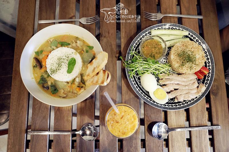 Saladaeng Café ศาลาแดง
