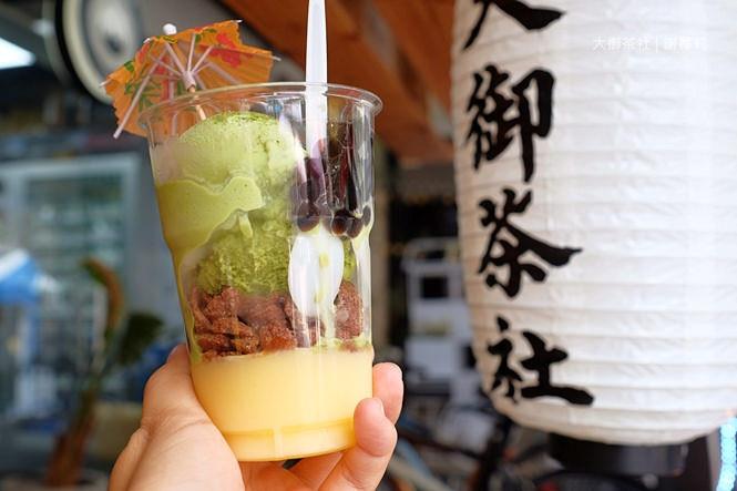 拿在手上刚刚好,说它是散步甜食也是个不错的形容词.灵川县山西美食图片