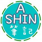 A-Shin