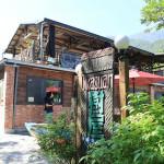 池南樹屋餐廳