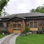 禾田野咖啡屋