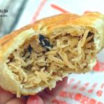一口香餡餅(頭份店)