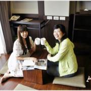 [花蓮 X 麗翔酒店]親切的服務像回到家一樣的自在  下午茶和早餐也都澎派精彩