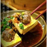 台中市美食 餐廳 中式料理 小吃 梁婆婆臭豆腐 照片