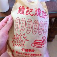 澎湖縣 美食 評鑑 中式料理 中式早餐、宵夜 澎湖鐘記燒餅