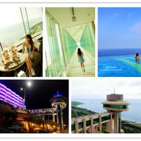屏東縣休閒旅遊 住宿 觀光飯店 墾丁 H Resort (H會館) 照片