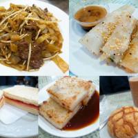 台北市 美食 餐廳 中式料理 粵菜、港式飲茶 香港鑫華茶餐廳 照片