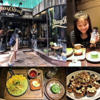 台北市美食 餐廳 咖啡、茶 咖啡館 STAYREAL CAFÉ by Gabee. 照片