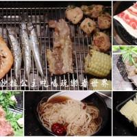 台北市 美食 餐廳 餐廳燒烤 燒肉 三朵花炭火燒肉‧鍋物 照片