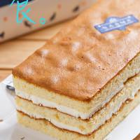台南市 美食 餐廳 烘焙 蛋糕西點 那歐瑪烘培坊 照片
