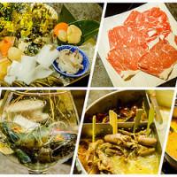 台北市松山區-美食-22:02樂活火鍋 (八德店)