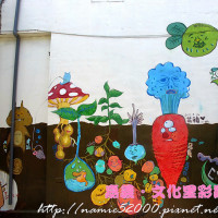 嘉義市休閒旅遊 景點 景點其他 文化里彩繪街 照片