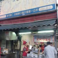 台北市美食 攤販 麵線 顏家蚵仔麵線 照片