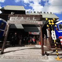 台東縣 休閒旅遊 評鑑 展覽館 池上飯包文化故事館