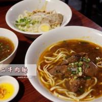 生活小食-【台北美食】七十二牛肉麵 臺版米其林評鑑四顆星 獨特的湯頭風味 為亞洲最佳101家美食餐廳