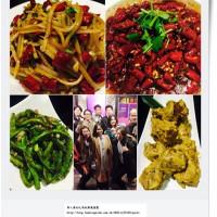 台北市內湖區-美食-李雪辣嬌川味食府