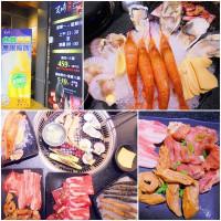 台北市美食 餐廳 餐廳燒烤 瓦崎燒烤火鍋 照片