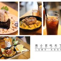 台中市美食 餐廳 咖啡、茶 丹調 照片