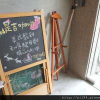 台南市美食 餐廳 咖啡、茶 咖啡館 是吉咖啡café ichi 照片