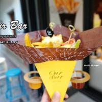 台南市美食 餐廳 飲料、甜品 冰淇淋、優格店 Our Bar 照片