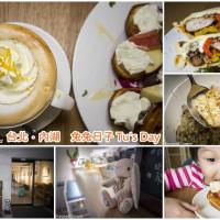 台北市美食 餐廳 異國料理 異國料理其他 兔兔日子 Tu's Day 照片