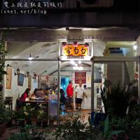 台北市美食 餐廳 中式料理 中式料理其他 勺勺客陜西餐館 照片