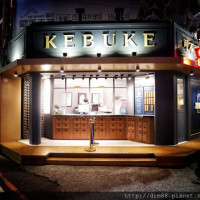 台中市美食 餐廳 飲料、甜品 可不可熟成紅茶 照片