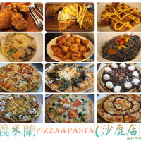 台中市 美食 餐廳 異國料理 義式料理 義米蘭Pizza&Pasta/沙鹿店 照片