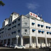 台中市 休閒旅遊 景點 博物館 新天地西洋博物館(台中) 照片